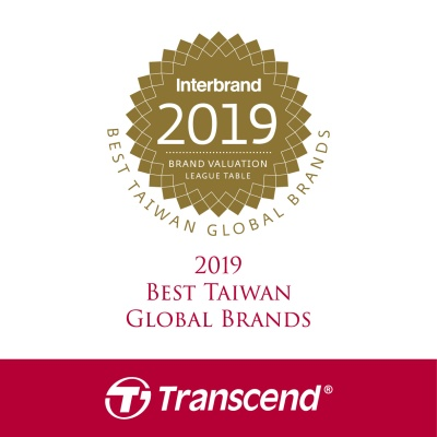 Transcend_2019 Best Taiwan Global Brand
